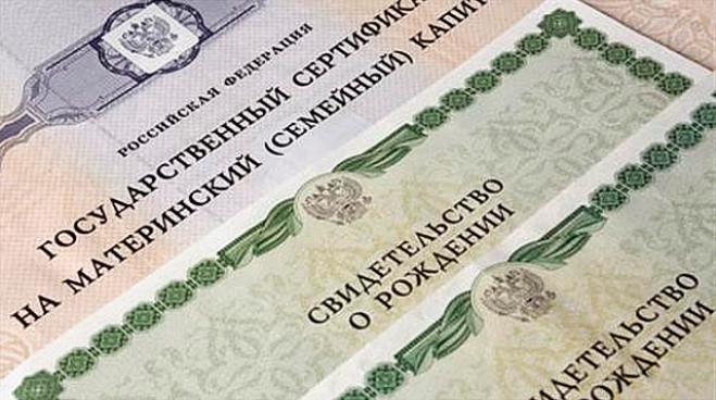Омичку осудили за мошенничество с материнским капиталом