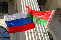 Россия одолжит Белоруссии два миллиарда долларов