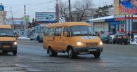 В омской маршрутке поймали грабителя, разыскиваемого полицией Армении