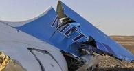 «Найдем тела в считанные дни». На место авиакатастрофы в Египте прибыли спасатели и главы МЧС, Минтранса, Росавиации