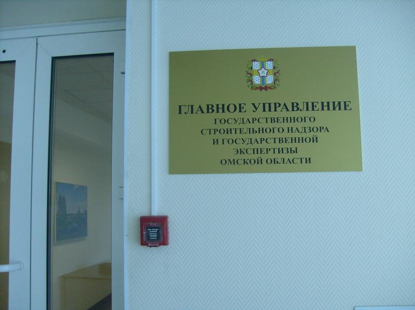 «ОмскВодоканал» яростно добивался повышения тарифов на воду