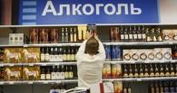 Омич нашел гипермаркет с бесплатным алкоголем