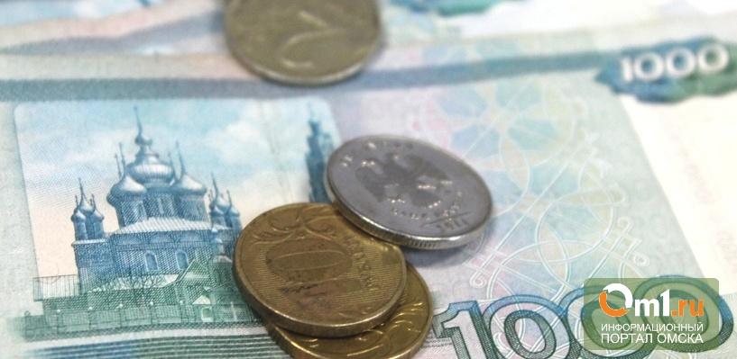 С 2016 года омские «чернобыльцы» смогут получать дополнительные выплаты