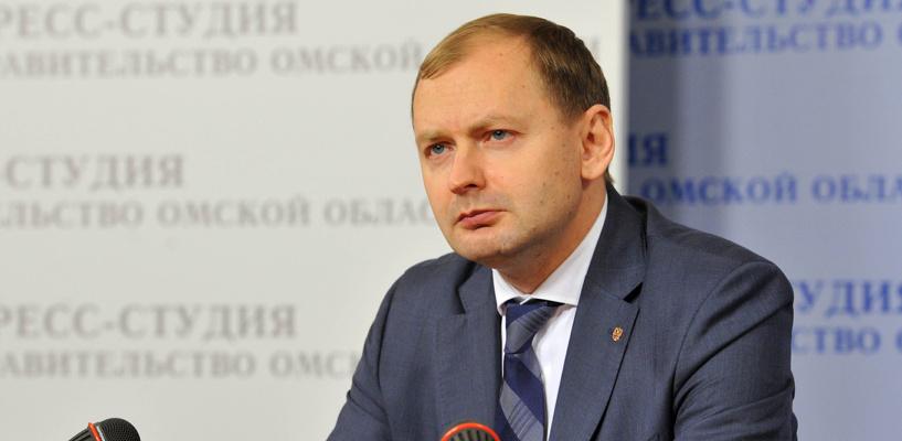 Правительство Омской области не будет проводить новогодний корпоратив