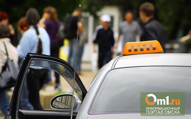 В Омске у «Галактики» воскресным утром ограбили таксиста