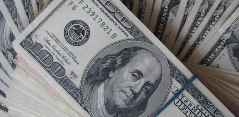 Курс валют: доллар перешагнул за отметку в 70 рублей