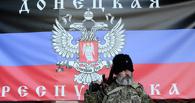 Власти ДНР включили в уголовный кодекс смертную казнь