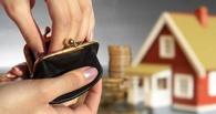 100 омских семей получат жилищную господдержку
