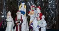В Омской области музей ищет старинные фигурки Деда Мороза