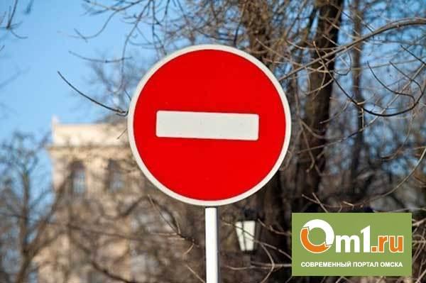 В Омске из-за выпускного танкового института перекроют центр города