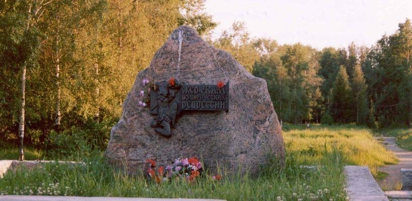 Вождь в полный рост: в Архангельске в парке жертвам репрессий установят памятник Сталину