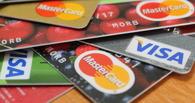 Омич украл с банковской карты своего знакомого почти 18 000 рублей