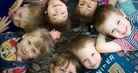 В Омской области в опустевшие детдома расселят дошколят