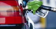 Официально: Омскстат фиксирует рост цен на бензин
