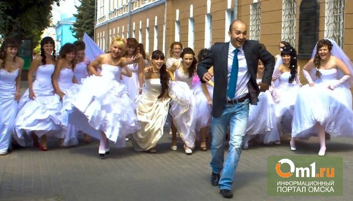 В Омске хотят установить рекорд по массовой клятве в любви