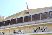 Неизвестные обстреляли российское посольство в Триполи