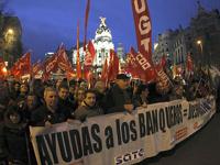 Каталония собирается отделиться от Испании в 2014 году