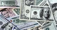 Опять растут: доллар и евро дорожают на открытии торгов