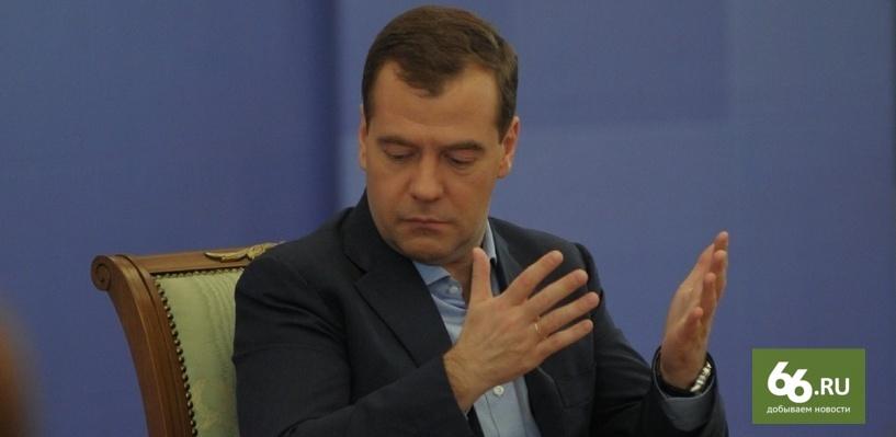 Выкроят еще 700 млрд рублей: правительство урежет бюджет из-за падения цен на нефть