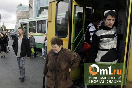Большинство омичей не знают о страховании жизни в транспорте