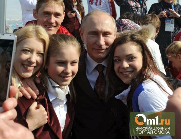 Путин вручил омским спортсменкам медали за заслуги на Олимпиаде