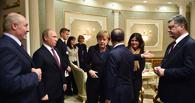 Сергей Лавров: переговоры «нормандской четверки» идут лучше, чем супер