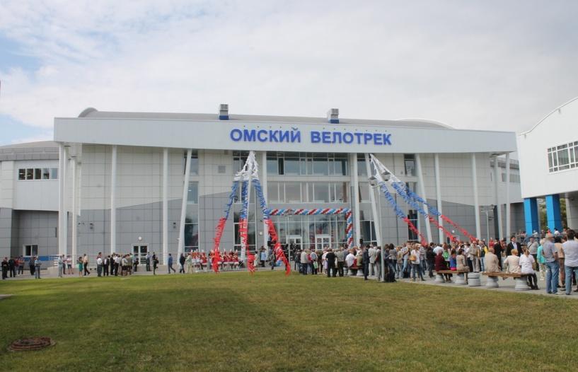 В Омске открылся современный велотрек
