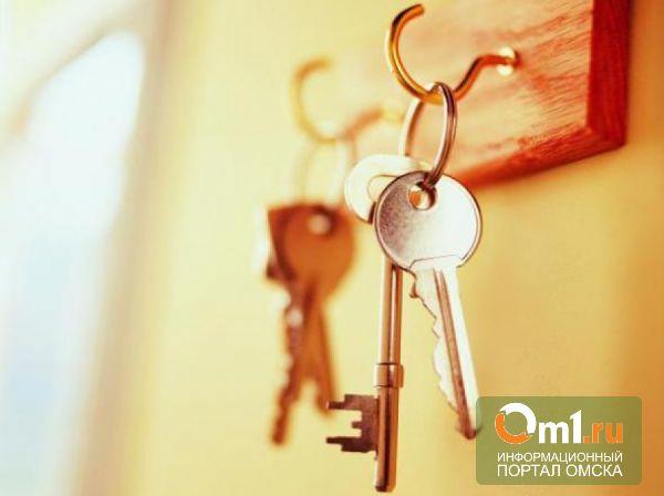 В Омске инвалидам и ветеранам предлагают купить квартиру за 769 350 рублей