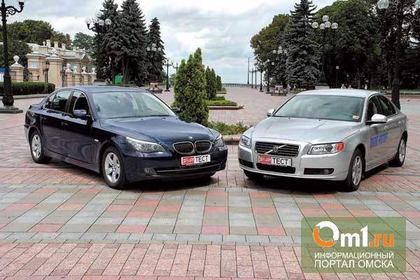 Омское правительство распродает собственный автопарк