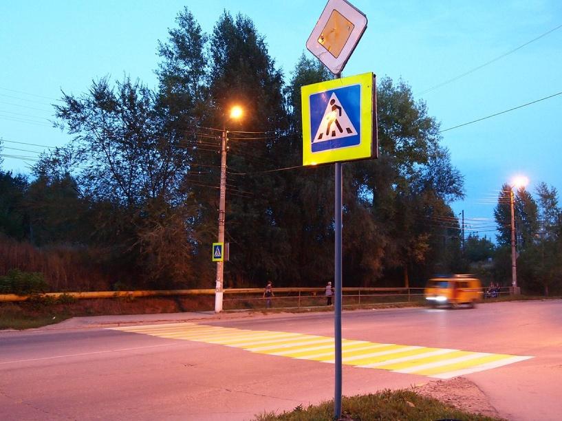 Дорожные зебры обойдутся городу в полтора миллиона рублей