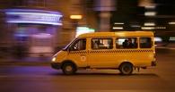 Пьяный омич угрожал водителю маршрутки кухонным ножом