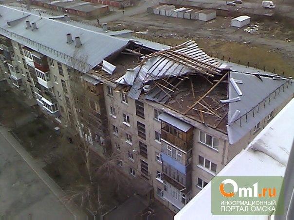 Ураган в Омске не прошел бесследно: жители просят помощи