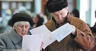 Госдума обяжет бизнесменов принимать на работу пенсионеров и молодежь