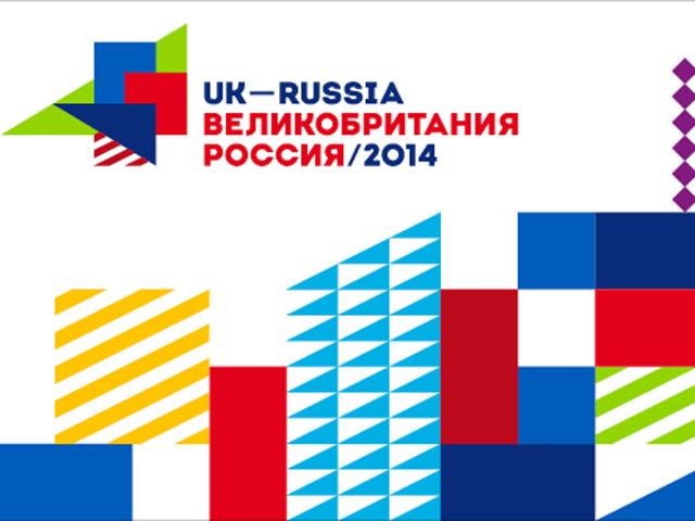 Шотландия и Великобритания бойкотируют перекрестный Год культуры с Россией