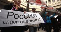 Назаров попросил омичей помочь Крыму деньгами