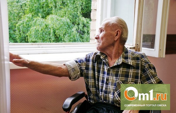 В Омске об одиноких пенсионерах будут заботиться за квартиру