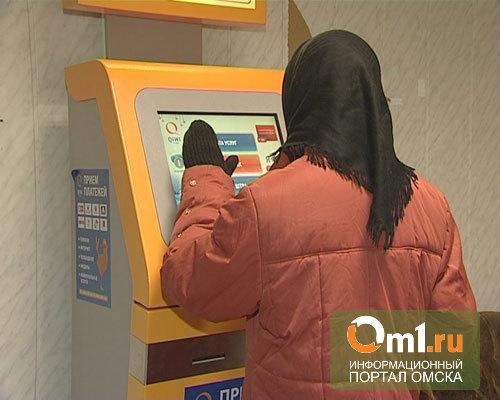 В Омске еще одна пенсионерка стала жертвой телефонных мошенников