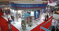 Роскосмос выиграл во Франции суд по делу ЮКОСа об аресте 700 млн долларов