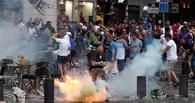 Британские СМИ нашли след Кремля в организации фанатских беспорядков в Марселе