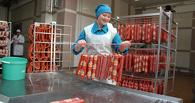 В России появится единый институт развития малого и среднего бизнеса