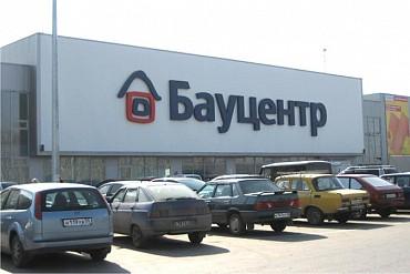Бесплатными маршрутками побалуют омичей «Бауцентр» и «Геомарт»