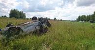 В Омском районе пострадал водитель перевернувшегося автомобиля «Донг Фенг»