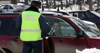 Ездим по-новому: в России ужесточили правила дорожного движения
