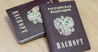 В паспорте может появиться отметка о согласии на пересадку органов