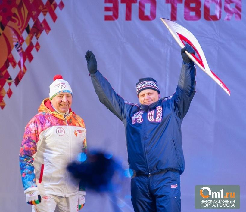 В Омске завершилась эстафета Олимпийского огня