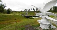 В Омске возродят лебединое озеро в Старозагородной роще