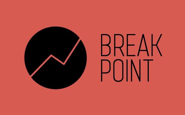В Омске пройдет II ежегодный форум для студентов и недавних выпускников технических специальностей Breakpoint
