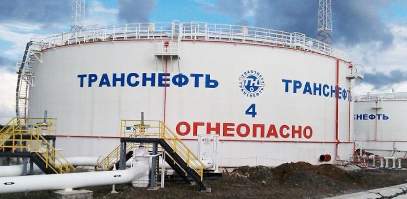 Пожар произошел не на Омском Нефтезаводе, а на территории «Транснефти»
