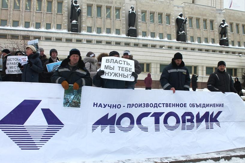 Сбербанку придется подождать: доли Шишова и Двораковского в «Мостовике» можно выкупить за 1 рубль