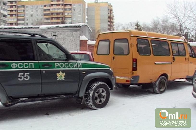 В Омске судебные приставы отобрали у предпринимателя «ГАЗель»